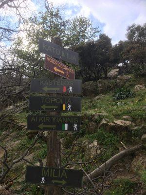 Milia walking trails