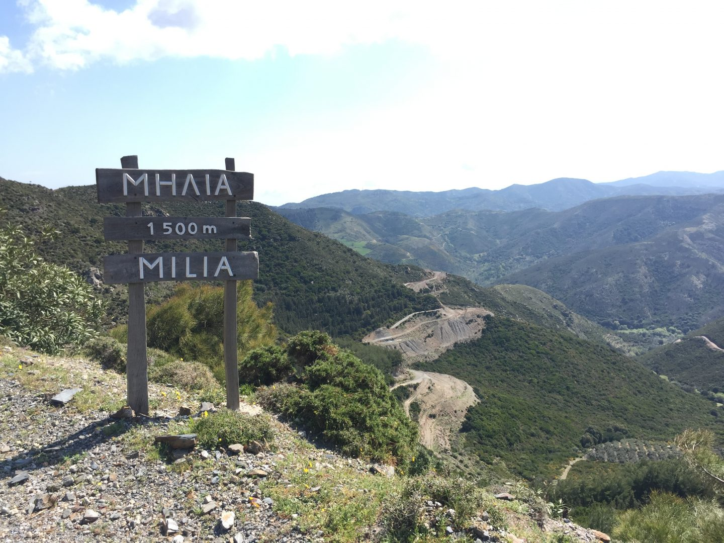 The road to Milia