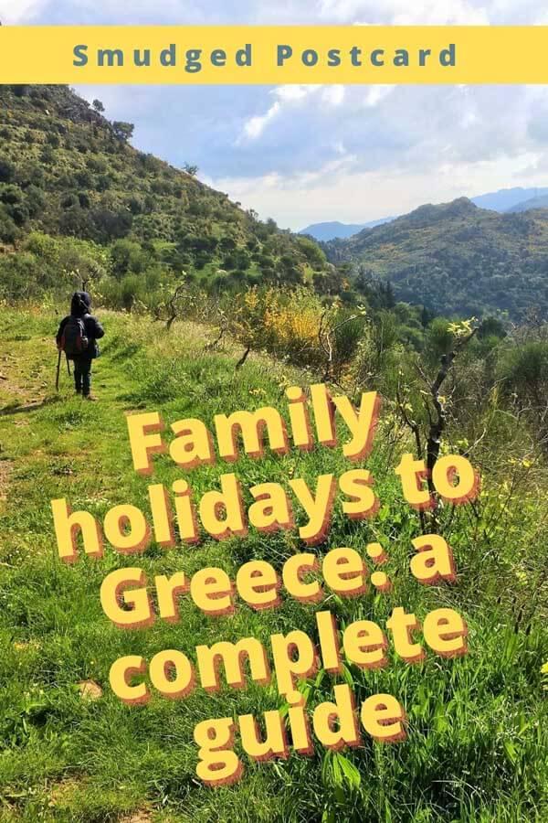 Greece with kids